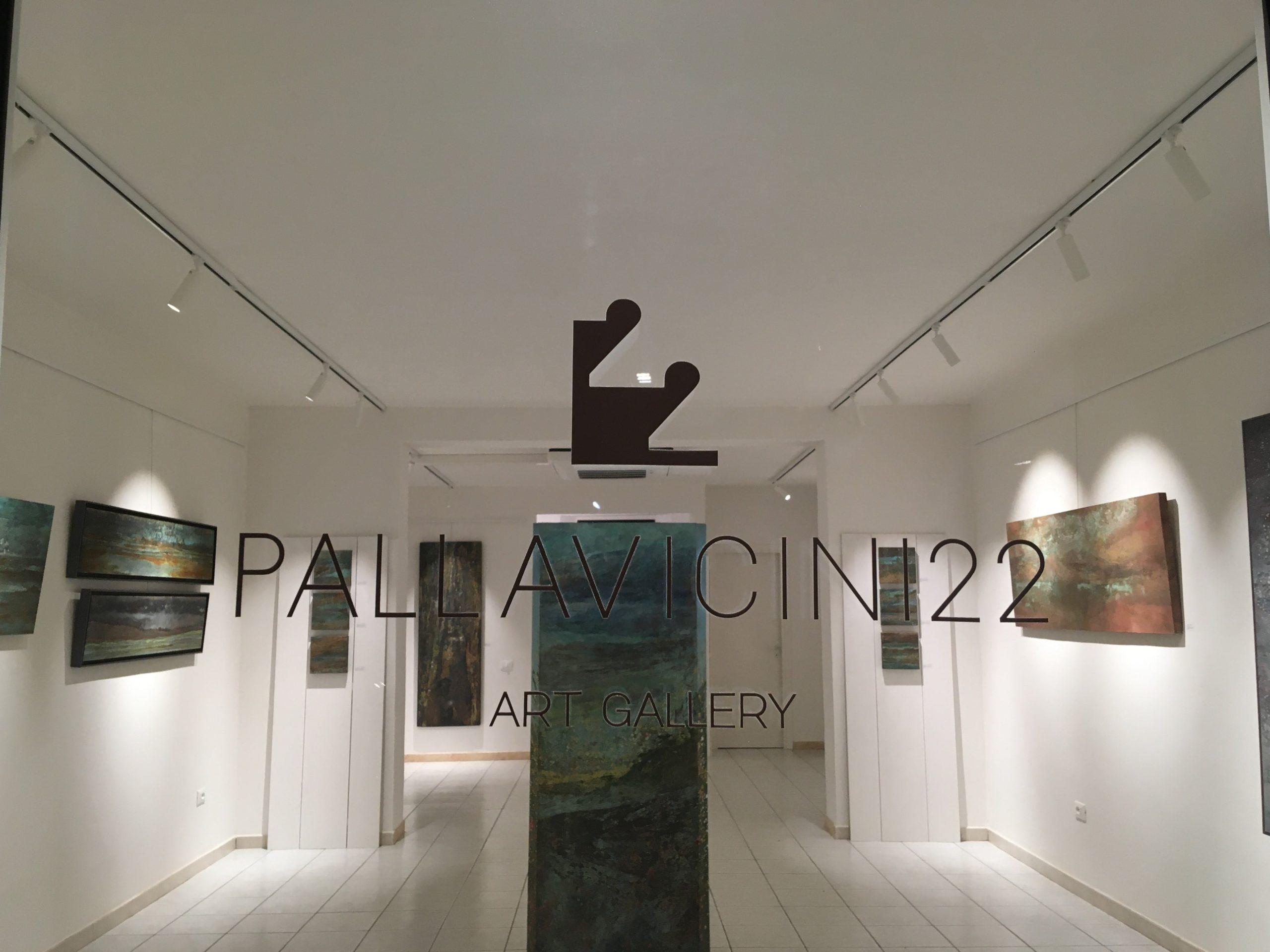 Le Terre dell'Anima | Pallavicini22 spazio espositivo Ravenna