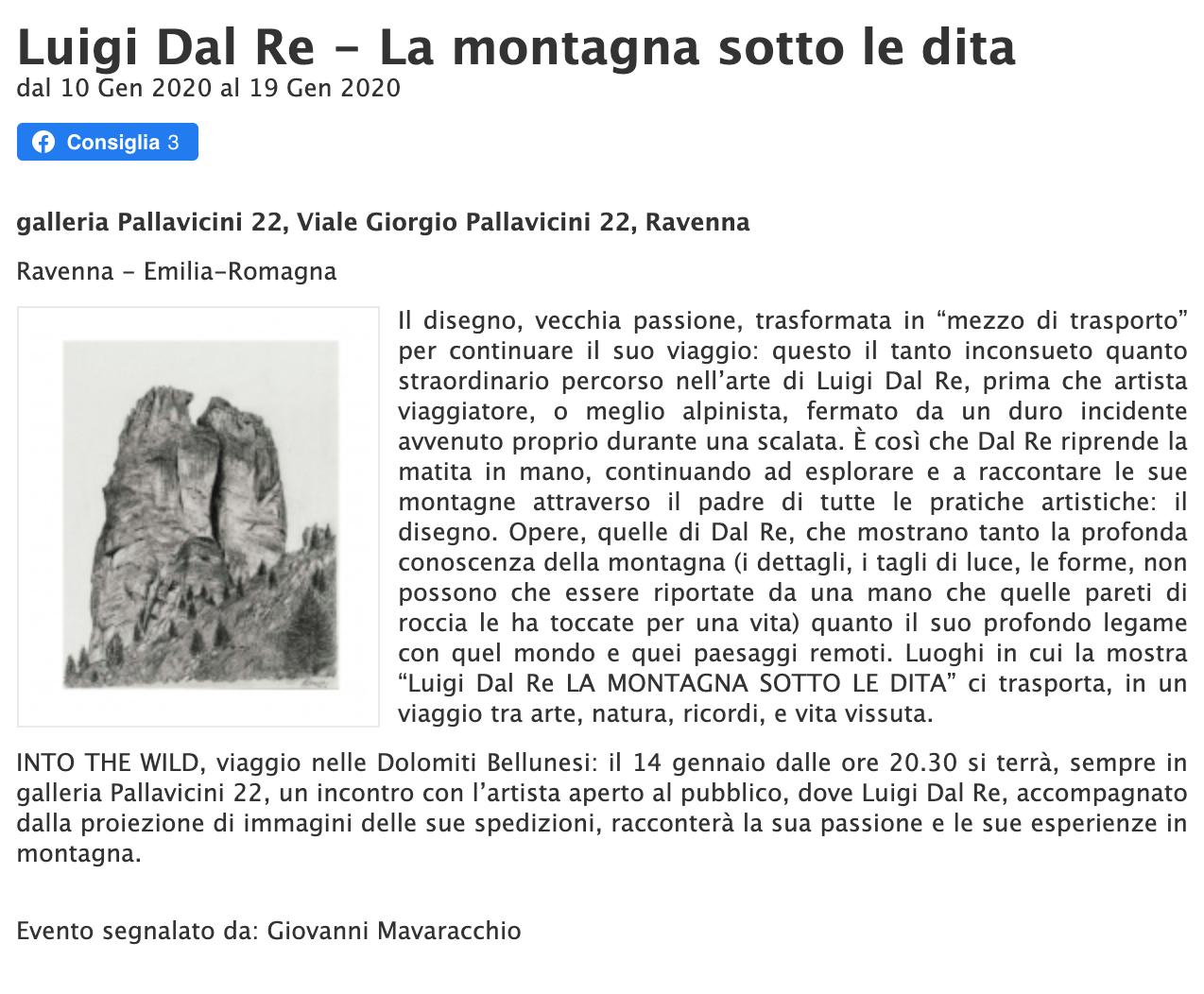 La montagna sotto le dita - Luigi Dal Re su espressioneArte | Pallavicini22 spazio espositivo Ravenna