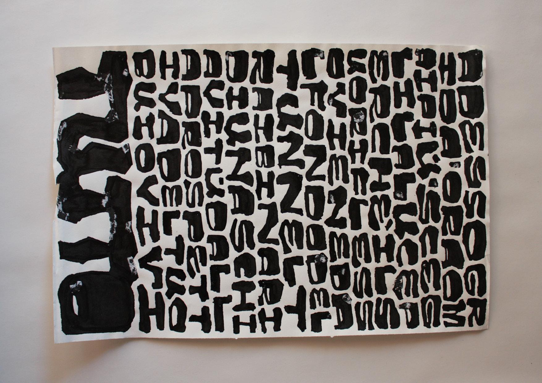"""TuttoTavola ispirata al testo della canzone """"Quassù"""" di Ghemon.L'aggressività della composizione vuole unirsi come un puzzle.Una volta affrontate queste parole, tutti i pezzi sono al loro posto.Penna di latta autoprodotta e inchiostro Sumi su carta.420x280 mm2018"""